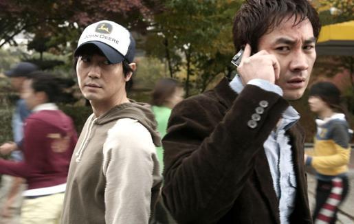 Handphone (2009) Movie